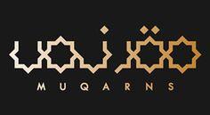 25+ Perfect Islamic / Arabic Calligraphy Art Logo Design Examples for Inspiration