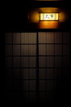 - (Kyoto, Japan)