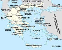 Funny Greek, Greek Quotes, My World, Psychology, Politics, Jokes, Humor, City, Travel