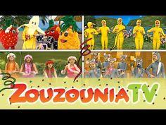 Ζουζούνια | Αποκριάτικο Πάρτι | Ελληνικά Παιδικά Τραγούδια | Paidika Tragoudia - YouTube