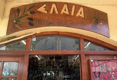 Elaia – a gift shop in Kolymbari, Crete