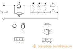 Простейший регулятор яркости светодиодов