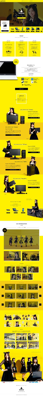campaign-nogizaka46