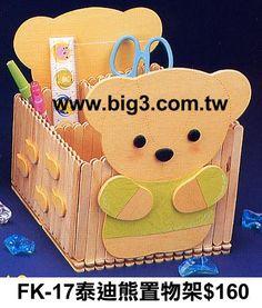 palitos de helados   (imagenes) Popsicle Stick Crafts, Popsicle Sticks, Craft Stick Crafts, Diy And Crafts, Crafts For Kids, Arts And Crafts, Lolly Stick Craft, Ice Cream Stick Craft, Pop Stick
