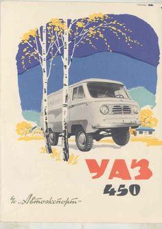 "furtho: "" Advertisement for the UAZ-450 off-road van, Soviet Union, 1959 (via nickmix01) "" Реклама автомобиля УАЗ-450. 1959 год."