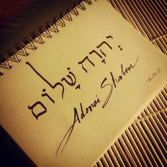 If you are interested in learning Hebrew there are now many ways in which you can access courses and classes. Biblical Hebrew, Hebrew Words, Tattoo Deus, Tattoo Letras, Adonai, Learn Hebrew Online, God Is For Me, Messianic Judaism, Names Of God
