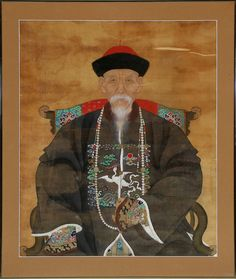 Chinese Artwork, Chinese Painting, Realistic Drawings, Qing Dynasty, Traditional Chinese, Martial Arts, Rome, Asian, Fantasy