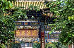 Ssu Men (temple gate)