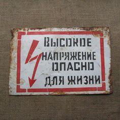 Vintage High Voltage Metal Sign Metal Warning Sign by MyBootSale