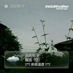 #おはダルマ  群馬県高崎市は雨。気温は13.4℃です。  雲が切れてきました… 一晩中降り続いた雨。山の緑がますます濃くなった気がします。 午後は外回りの予定なので、晴れてくれるといいのですけど~(^o^)  今日もベストを尽くして頑張りま~す(*゜▽゜)ノ   ●ブログ、パーソナルブランディングページもよろしく(*^ー゜) ☆彡みんなのITブログ http://www.namibuta.net/isaokato/ ☆彡群馬県高崎市のITシステムアドバイザーの日常 http://www.namibuta.net/blog-danna/ ☆彡データベースコンサルティングのアイネットビズ http://www.inetbiz-jp.com/   #みんなのIT #おはよう #ohayo #群馬県 #高崎市 #システムコンサルタント #gunma #takasaki