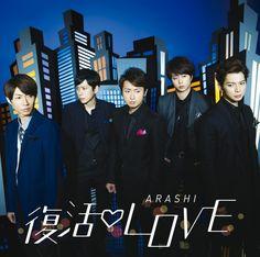 News: Arashi to release new single, Fukkatsu LOVE, on Feb 2016 - Nihongo Manabu - Learn Japanese Music Covers, Cd Cover, Album Covers, Jin, Jun Matsumoto, You Are My Soul, Ninomiya Kazunari, Japanese Boy, Cosplay