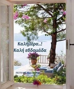 Good Morning Picture, Good Morning Good Night, Morning Pictures, Funny Greek Quotes, Happy Week, Beautiful Pink Roses, Greek Language, Good Week, Morning Greeting