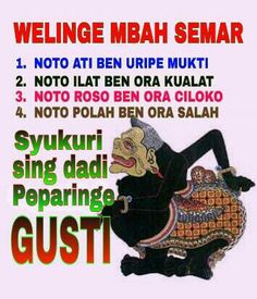 Cinta Quotes Quotes Lucu Indonesia Humor Muslim Quotes