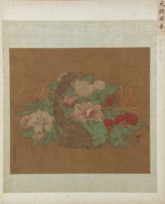 A Basket of Flowers   16th century   Ming dynasty   Color on silk   China   Gift of Charles Lang Freer   Freer Gallery of Art   F1909.243d