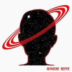 Free Image on Pixabay - Space, Saturn, Alien, Galaxy, Moon Free Pictures, Free Images, Arte Alien, Capricorn Moon, Cosmic Consciousness, Vedic Astrology, Moon Dust, Zodiac Sign Facts, Vintage Travel