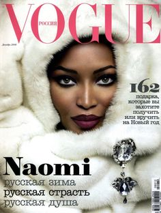 Vogue's Covers: Naomi Campbell