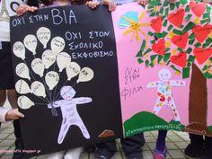 Pitsina Περήφανη Νηπιαγωγός (Greek kindergarten teacher) : ΕΘΕΛΟΝΤΙΣΜΟΣ ΚΑΙ ΣΧΟΛΙΚΗ ΒΙΑ- ΕΚΦΟΒΙΣΜΟΣ Anti Bullying, Projects To Try, Blog, Kids Theatre