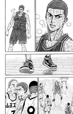 Slam Dunk 275 - Read Slam Dunk 275 Manga Scans Page Free and No Registration required for Slam Dunk 275 Slam Dunk Manga, Manga Art, Manga Anime, Inoue Takehiko, Comic Layout, Graphic Novel Art, Comic Manga, Sketches Tutorial, Naruto Characters