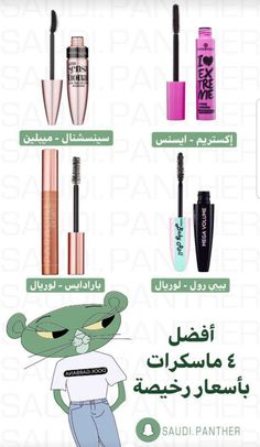 Beauty Makeup Photography, Beauty Makeup Tips, Makeup Kit, Skin Makeup, Beauty Dupes, Makeup Products, Beauty Products, Beauty Care Routine, Makeup Order