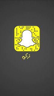 تعارف سناب شات سناب شات تعارف سناب Snapchat Screenshot Blog Posts Snapchat