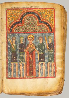 Page from an Illuminated Gospel, late 14th century Ethiopia, Highland region Parchment (vellum), wood (acacia), tempera, ink