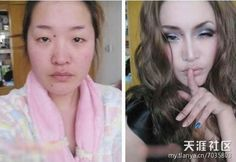 Never EVER trust Chinese girls with thick make up. Deceiving!