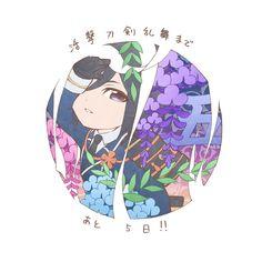 TVアニメ『活撃 刀剣乱舞』 (@katsugekitouken) | ทวิตเตอร์