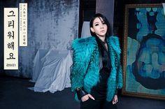 CL | 2NE1 -그리워해요 (Missing You) 2013.11