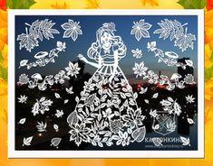 Paper Cutting Patterns, Diy And Crafts, Paper Crafts, Kirigami, Paper Stars, Art School, Fairy, Templates, Cool Stuff