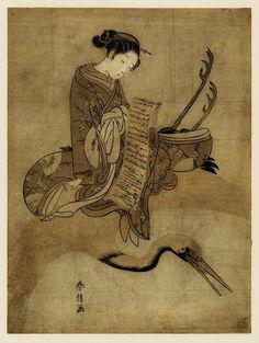 .:. Woman Reading a Letter While Riding a Crane, parody of Fei Zhangfang, by Suzuki Harunobu.