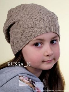 Новости Slouchy Beanie Hats, Beanies, Kids Hats, Knitted Hats, Knitting Patterns, Knit Crochet, Weaving Kids, Caps Hats, Tejido