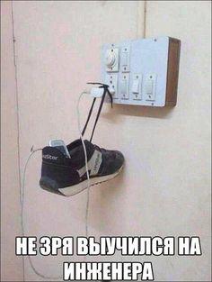 Чудеса инженерной мысли. Вот это да! / Писец - приколы интернета