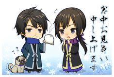 Xun you and xun yu