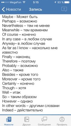 English Speaking Practice, Learn English Words, English Vocabulary, English Grammar, English Language, Russian Language Lessons, Russian Language Learning, English Lessons, English Time