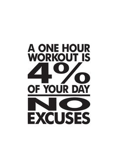 No Excuses Workout Room Wall Vinyl Weight room by WildEyesSigns