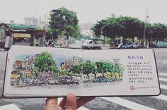 台中市北屯區 敦化公園 #手繪 #插畫 #速寫 #urbansketchers #urbansketching #usk #urbansketch #台中 #Taichung #水彩 #watercolor #watercolour #鋼筆 #moleskine #手帳 #筆記 #敦化公園 by linchiangwen