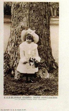 Großfürstin Maria von Russland Мария Николаевна Романова 1899 – 1918 |