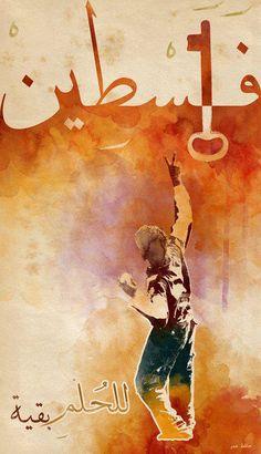 (Palestine) Free free Palestine . . #Gaza_under_attack