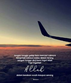 Allah Quotes, Muslim Quotes, Islamic Quotes, Heart Quotes, Smile Quotes, Happy Quotes, Motivational Quotes, Funny Quotes, Inspirational Quotes