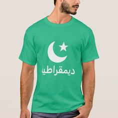 ديمقراطية Democracy in Arabic T-Shirt ديمقراطية Democracy in Arabic. Get this for a trendy and unique looks. It is a green t-shirt with a white moon and a star with the Democracy in Arabic under.
