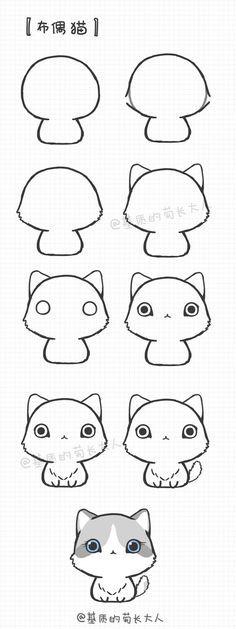 How to draw Chibi cat