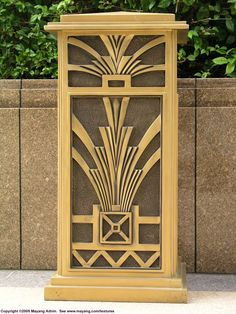 Art Deco, the best trash can.