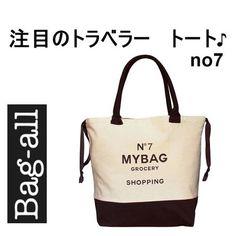 【即納】  お洒落 トラベラー トートバッグ  NO7  Bag all