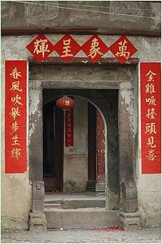 Chinese couplets - see more Chinese new year traditions at Always the Holidays.