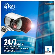 24/7 CCTV #Surveillance that protects your premises.  #RajhansFila #RajhansGroupOfIndustries #RealEstate #Surat