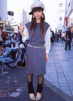 Misako Aoki aged 17. She hasn't aged a day!