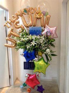 Balloon Basket, Balloon Stands, Balloon Bouquet, Birthday Balloons, Birthdays, Wreaths, Bouquets, Pretty, Flowers