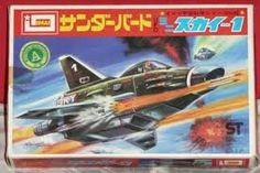 imai ufo -Sky 1 - smaller more toy-like version of Sky 1