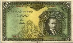 Emission 100 Turkish lira (Atatürk& portrait on the front side of the picture) Turkish Lira, Money Notes, Vintage World Maps, Nostalgia, The 100, Coins, Taj Mahal, History, Portrait