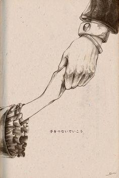 「なんでもない日」/「en」の漫画 [pixiv]